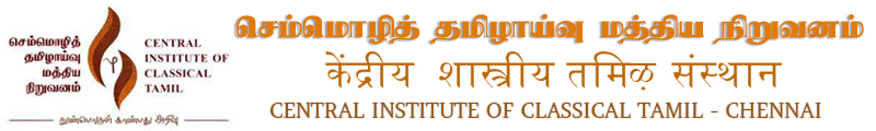 Image result for Central Institute of Classical Tamil logo